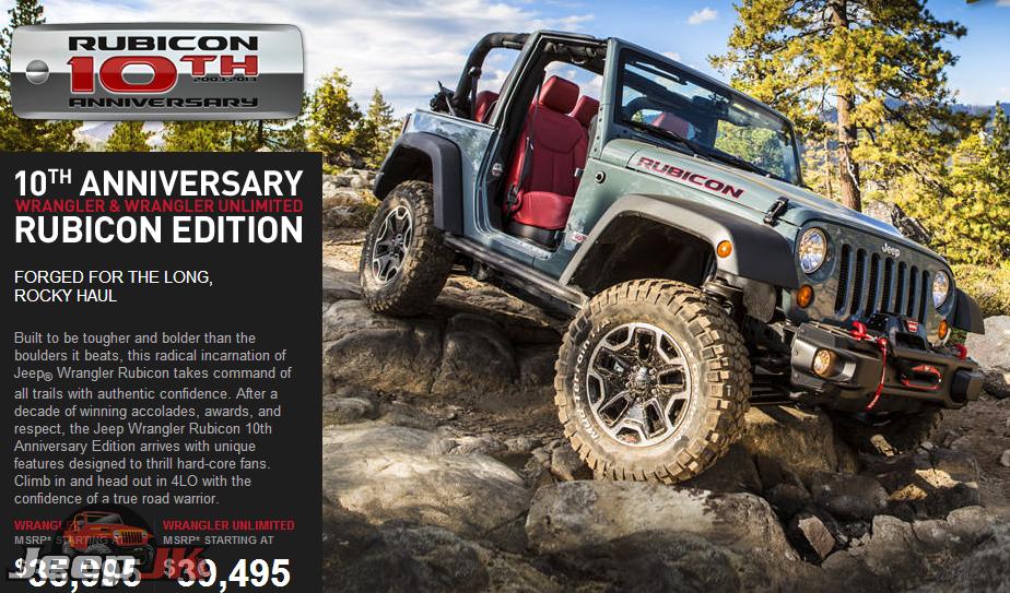 Jeep Wrangler Jk Front Bumper >> Jeep Wrangler Rubicon 10th Anniversary Edition : Jeep JK