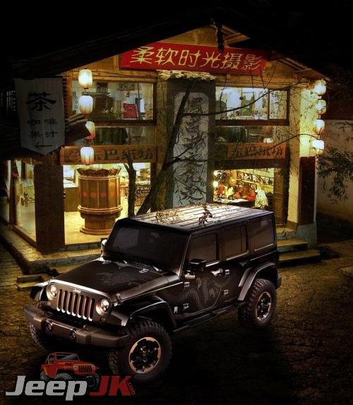 Jeep-Wrangler-Dragon-8
